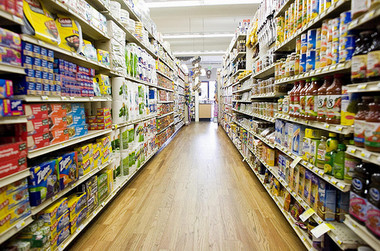 Consumer Products  (FMCG)